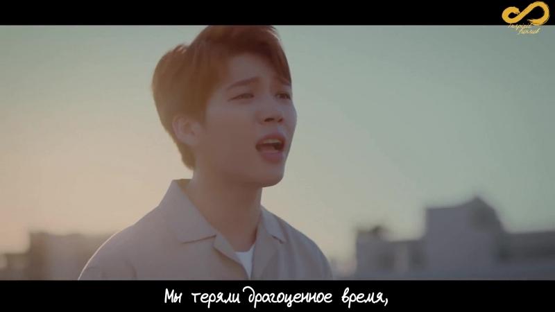 Нам Ухён (Infinite) - If only youre fine [rus sub]