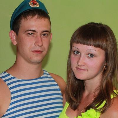 Виктория-Мацало-И Дмитрий-Рыбаков, 8 июня 1994, Чапаевск, id205373618