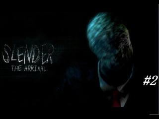 Slender the arrival 1.5 [часть №2] Лес Слендера