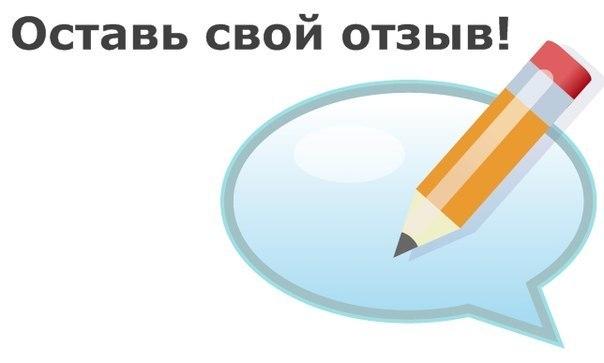 Ірина Бабич | Тернополь