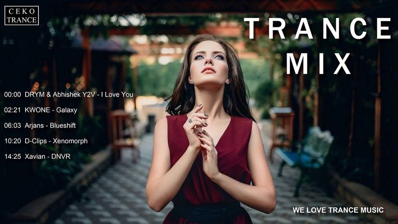 TRANCE MİX 119
