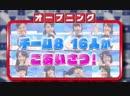 AKB48 SHOW 150214 ep62