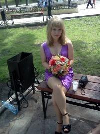 Диана Сухих, 31 августа 1992, Краснокамск, id41506726