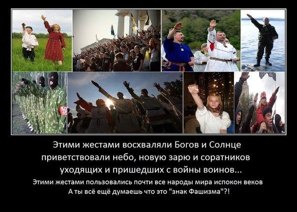 Ромик Гребенщиков | Воронеж