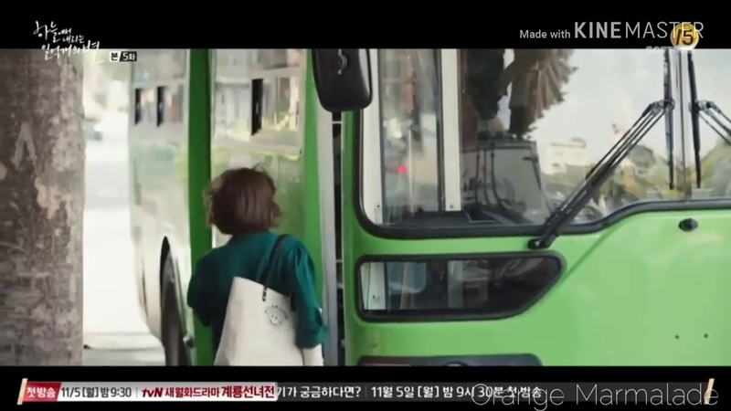Отрывок из дорамы «Улыбка, застывшая в твоих глазах» (В автобусе) 05 серия. Озвучка SOFTBOX