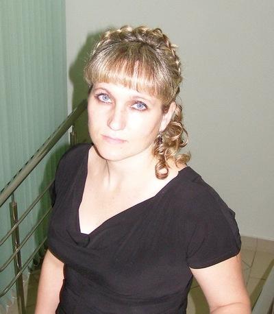 Татьяна Клемантович, 20 ноября , Смолевичи, id90238385