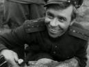 Сегодня увольнения не будет (1958) Андрей Тарковский, Александр Гордон