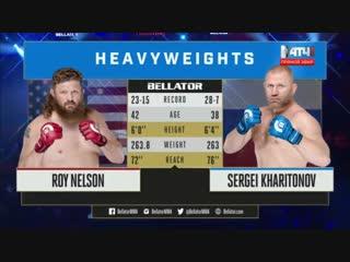 #Bellator207_ Сергей Харитонов vs Рой Нельсон