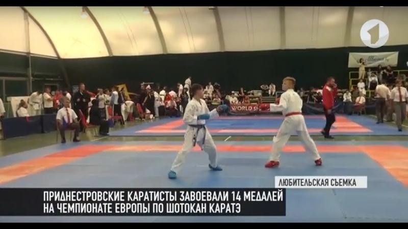 КЭБ о спорте: новый рекорд приднестровской легкоатлетки и 14 медалей по шотокан каратэ