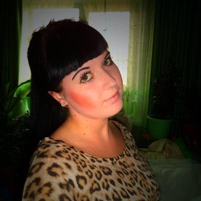 Анастасия Исенко, 29 ноября 1994, Хабаровск, id158334888