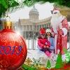 Поздравления от деда Мороза и Снегурочки!