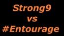 Entourage Euro Pvp ru OBT FIGHT