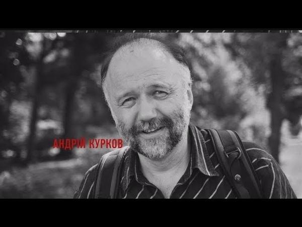 Андрій Курков, письменник, сценарист у програмі «Hard з Влащенко»