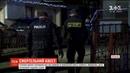 Смертельний квест у Польші п'ятеро дівчат загинули під час пожежі в ігровій кімнаті