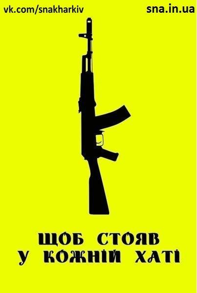 За две недели Национальная гвардия мобилизирует до 15 тысяч человек, - Аваков - Цензор.НЕТ 7598