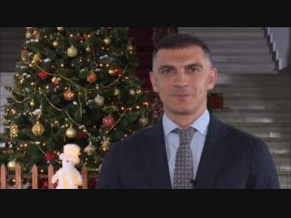 Поздравление с Новым Годом от Министра физической культуры и спорта РСО-Алания Владимира Габулова