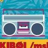 I LOVE 90 & DJ KIKIBOI | 3 ФЕВРАЛЯ | ВАГОНКА