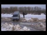 Конец ледовым переправам-без комментариев