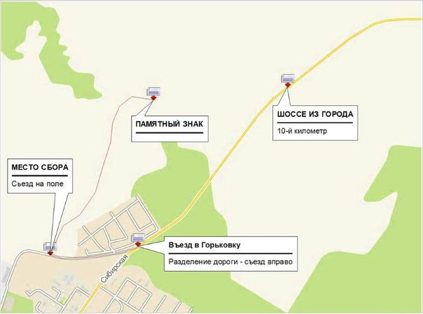 Схема проезда на 2 апреля 2014