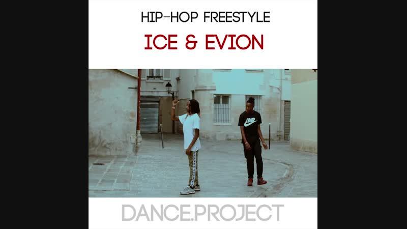 Ice Evion | Danceproject.info