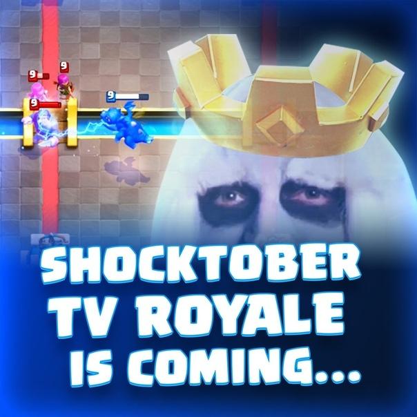 Завтра на ютуб канале Clash Royale выходит