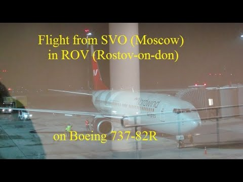 Flight from Moscow (SVO) in Rostov-On-Don (ROV) 16.01.2019.