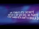Darkhaast Lyrics Video Shivaay Arijit Singh, Sunidhi Chauhan, Mithoon