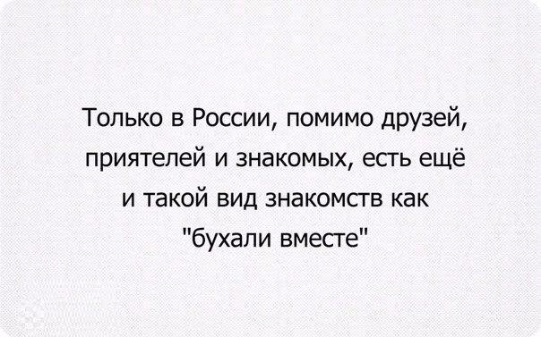 Россия направила пропагандистов на передовые позиции на Донбассе, - Лысенко - Цензор.НЕТ 20