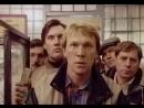 Финал фильма Всё будет хорошо - 1995 год Анатолий Журавлёв