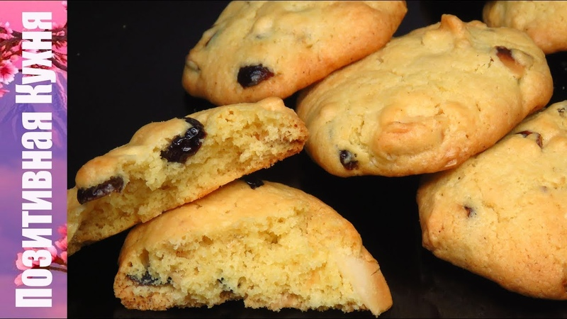 Сахарное печенье к чаю за 15 минут Быстро и очень Вкусно ОРИГИНАЛЬНОЕ ПЕЧЕНЬЕ на ДЕТСКИЙ праздник