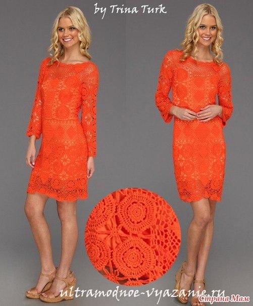 Оранжевое платье от дизайнера Trina Turk (10 фото) - картинка