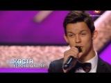 «Х-фактор-5» / Константин Черкас  - Эта музыка (Андрей Grizz-lee cover) / Одесса (30.08.2014)красиво,шикарно поет,перепел гризли,круто поет,голос вау,классно поет,талант,сильный голос.