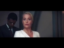 The Spy Who Dumped me_Gillian Anderson