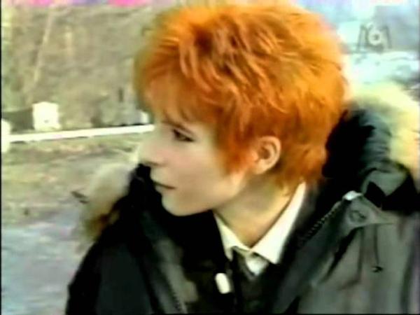 Mylène Farmer Interview Pour un clip avec toi M6 07 avril 1991 (Part 1)