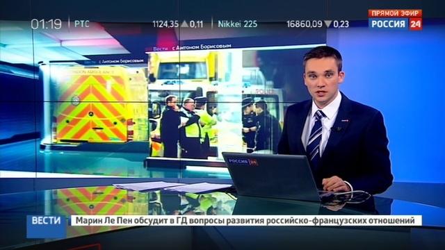 Новости на Россия 24 • Водитель, пытавшийся въехать в толпу в Антверпене, был пьян