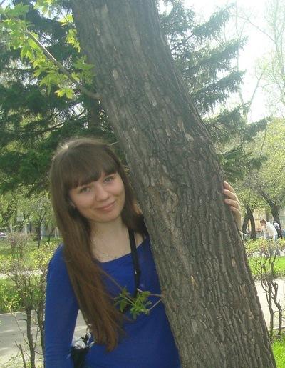 Елена Александрова, 11 марта , Барнаул, id55651440