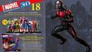 Герои Marvel 3D №18 ● Человек-муравей Ant-man ● Centauria 1/16