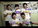 [TVXQ-JYJ] Keep Bullying Junsu