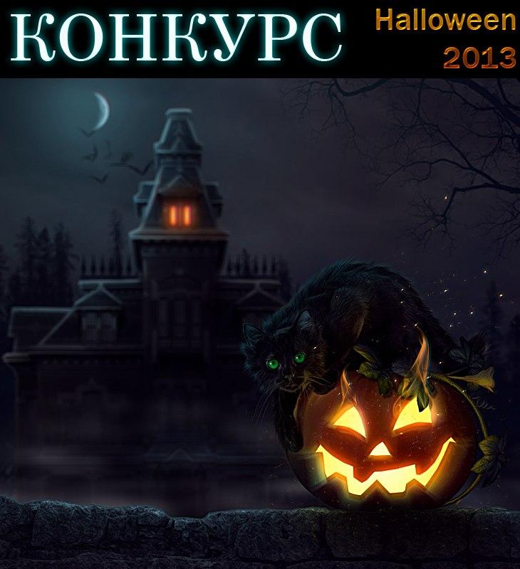 Забавное арт-вдохновение на тему Хеллоуина от CryingSilence