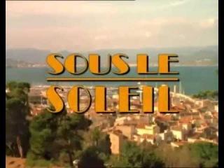 Сан-Тропе / Sous le soleil (1996-2008) [Заставка / Intro]