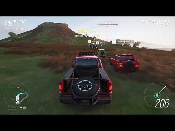 Forza Horizon 4,Part 2... BMw e39 and Subaru WRX