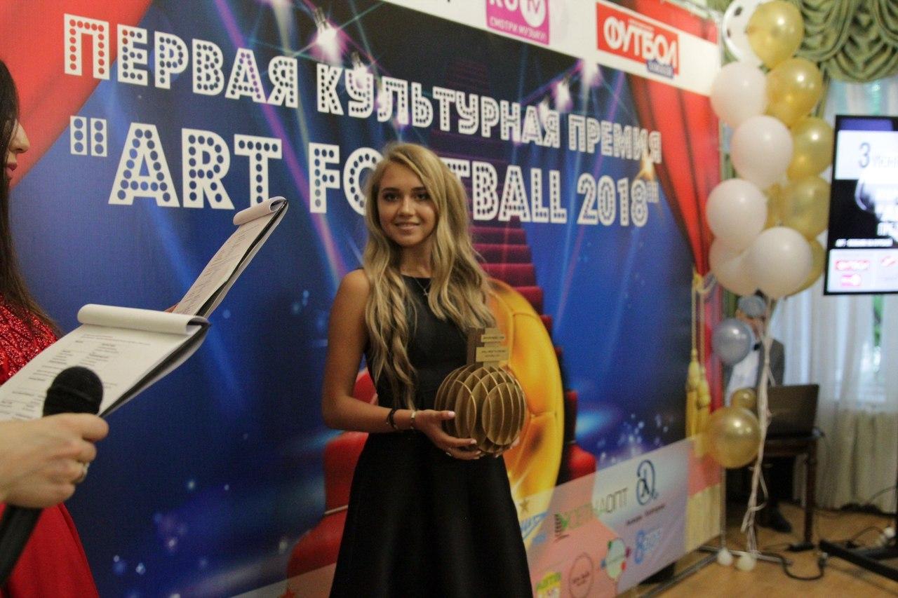Елена Радионова-4 - Страница 3 Y1qmPEbr8IU