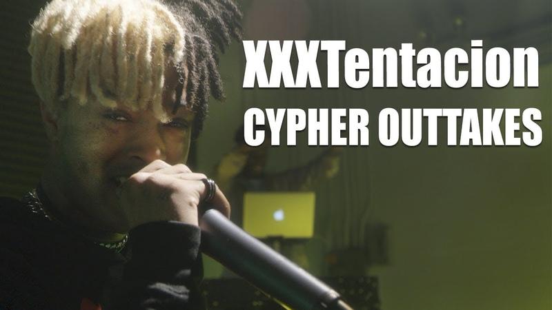 Unreleased XXXTentacion XXL Freshman Outtakes [SKILLZ HUSTLE]