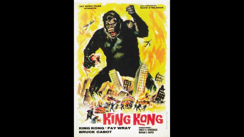 Кинг-Конг (1933)