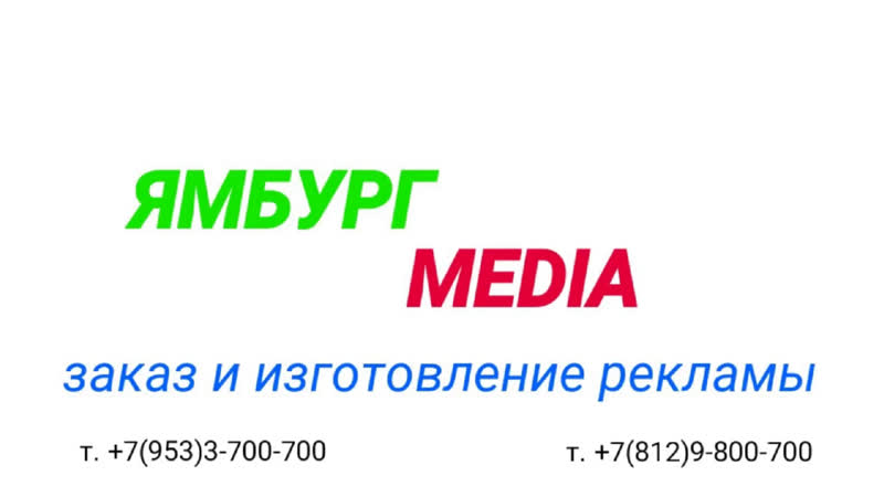 Артёменко Антон (СПБ) vs Мамаев Магомед (УФО) 60кг