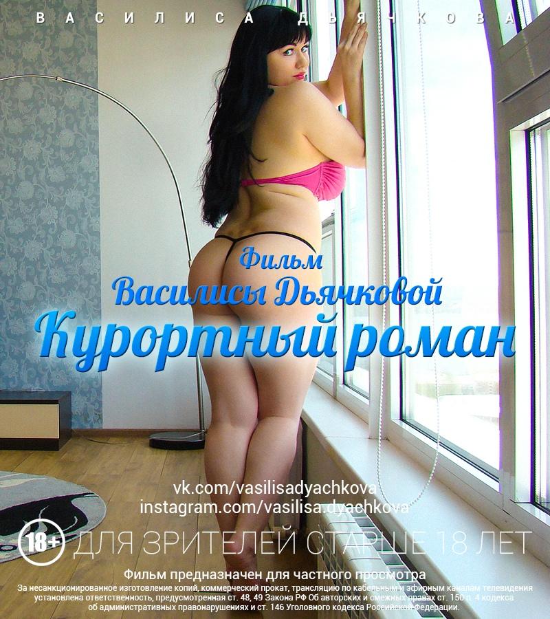 Online Dildo Solo Hd 720p Vk Com