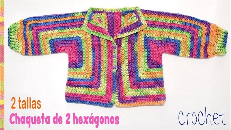 Chaqueta básica con 2 hexágonos para bebés 2 tallas / Tejiendo Perú