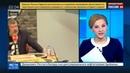 Новости на Россия 24 • Мальцева задержали в рамках дела о применении насилия к представителю власти