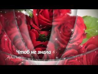 Роскошное поздравление С ДНЕМ РОЖДЕНИЯ!!!.mp4