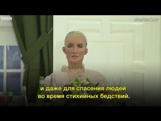 Греф встретился с роботом Софией. (1080p).mp4